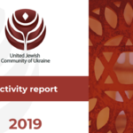 The report on activity of UJCU in 2019