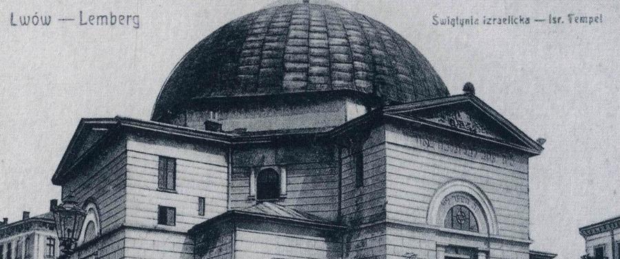 Еврейская Украина: 10 фактов о евреях Львова