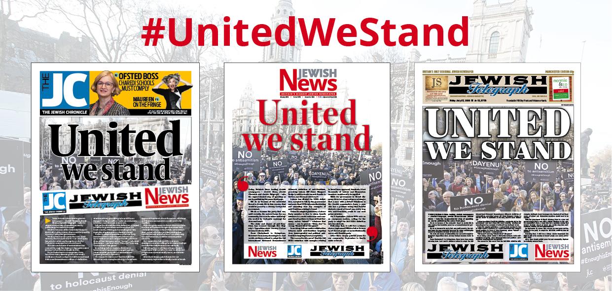 """Передовицы еврейских изданий во время акции """"United We Stand"""""""