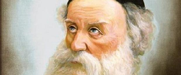 Rabbi Schneur Zalman