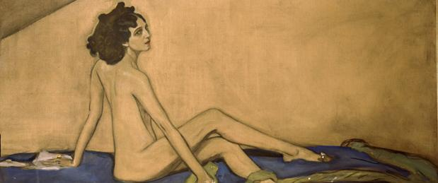 The painting by Serov V.A.,