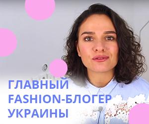 Стилист Маргарита Мурадова: Наш продукт вторичен, как и наша мода