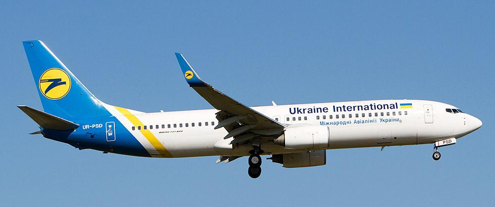 Фото: airlines-inform.ru