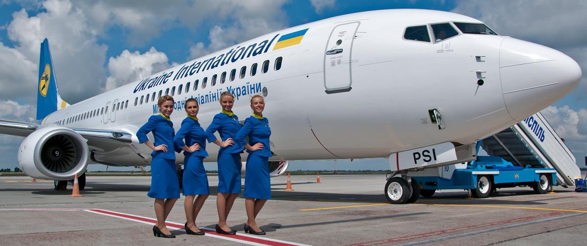 Фото: flyuia.com