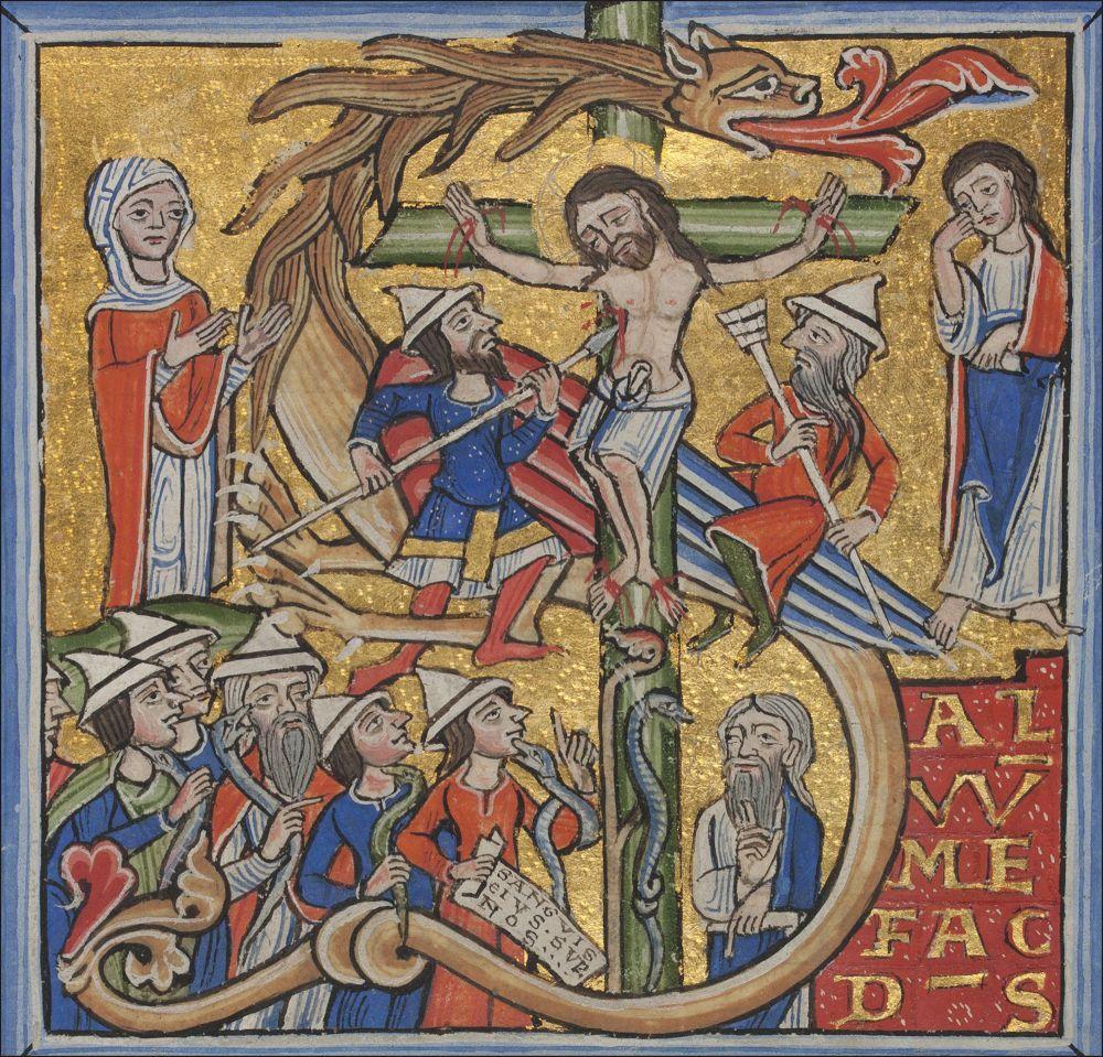 Человек еврейской внешности слева протыкает Христа копьем