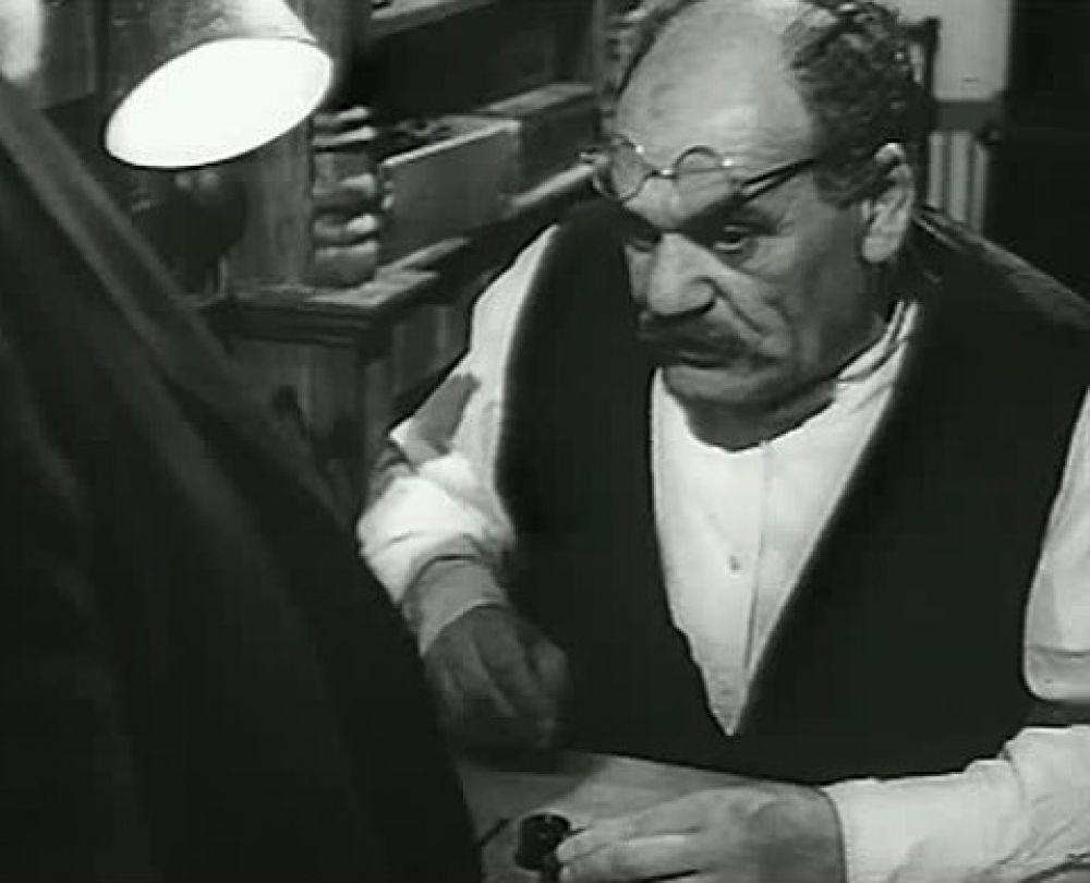 В фильме «Сердце Бонивура» (1969)