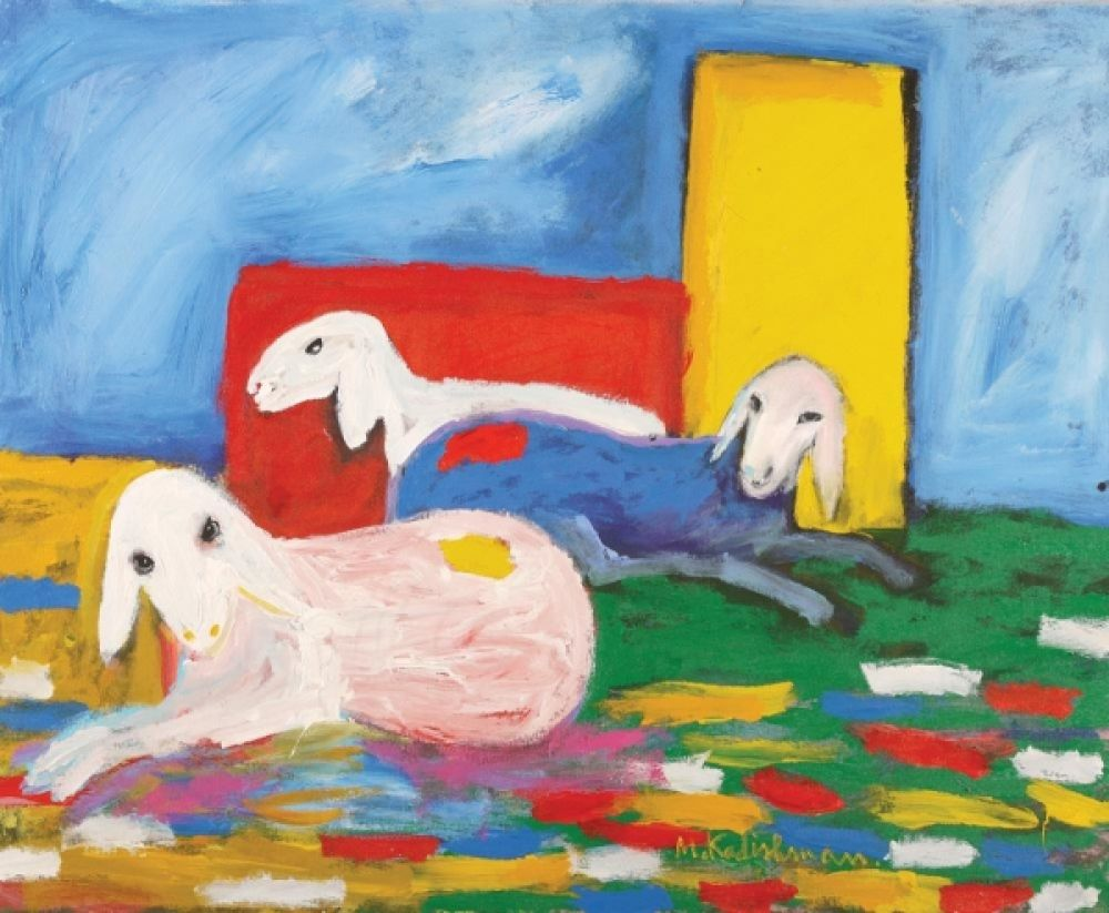 Менаше Кадишман «Овцы» (1932)