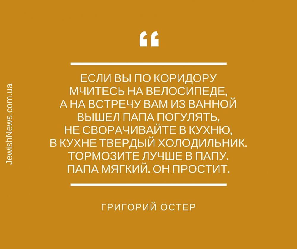 130 лет со дня рождения владимира (зеев) жаботинского