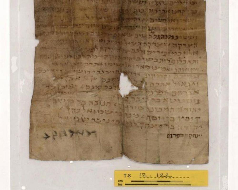 Киевское еврейское письмо IX век н.э.