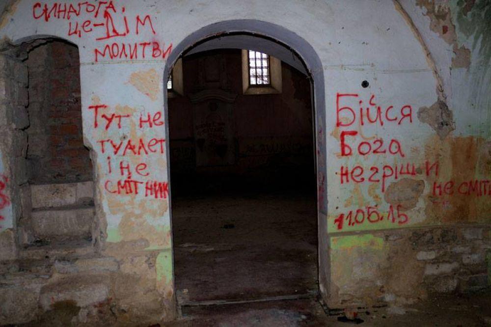 http://jewishnews.com.ua/uploads/gallery/2017/03/09/tmb_10001000ba5d18aad7fd7d141be469b636e9b98e.jpg